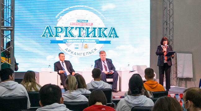"Deputy Director for Fleet of the Arkhangelsk Branch takes part in the All-Russian Youth Educational Forum ""Arctic Region. Made in Russia."""