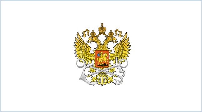 Amendment of information about the Sabetta seaport in the Register of Seaports of the Russian Federation