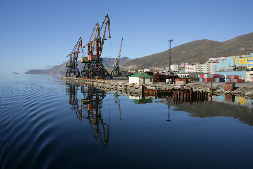 Closing of the 2015 Navigation Season in the Seaport of Provideniya