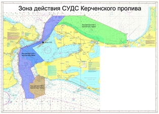 Plan of the VTS of the Kerch Strait coverage area